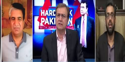 Hard Talk Pakistan (What Is Happening in Parliament?) - 28th June 2021