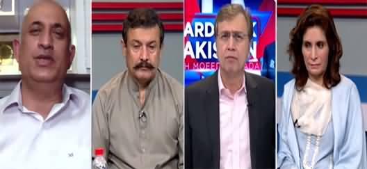 Hard Talk Pakistan (What Should Pakistan Do To Improve Economy) - 29th April 2021