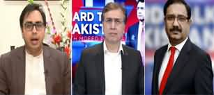 Hard Talk Pakistan (Wheat-Sugar Inquiry Report) - 8th April 2020