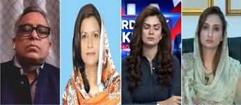 Hard Talk Pakistan (Who Is Doing Politics on Corona) - 20th April 2020