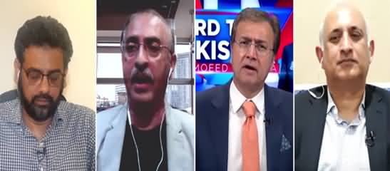 Hard Talk Pakistan (Why Dollar Going Up?) - 15th September 2021