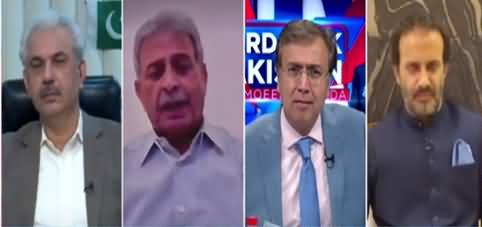 Hard Talk Pakistan (Why Govt Doesn't Want New Chairman NAB?) - 6th October 2021