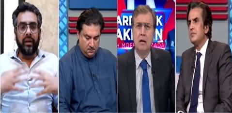 Hard Talk Pakistan (Why Govt Failing In Controlling Inflation?) - 3rd June 2021