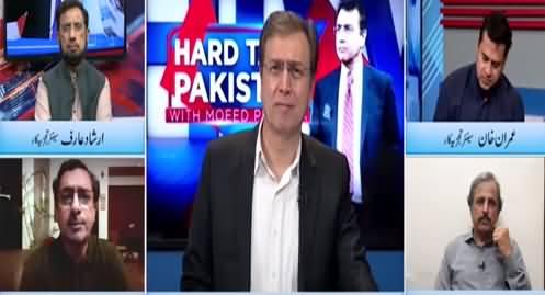 Hard Talk Pakistan (Why Govt Is Not Letting Opposition Leaders Speak) - 16th June 2021
