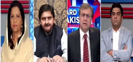Hard Talk Pakistan (Why Nawaz Sharif Cannot Return?) - 16th March 2021