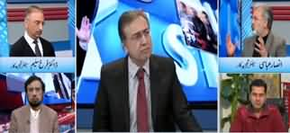 Hard Talk Pakistan (Why Opposition Demanding Elections) - 4th December 2019