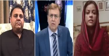 Hard Talk Pakistan (Why PTI Govt Is Not Performing?) - 16th July 2020