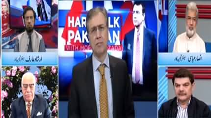 Hard Talk Pakistan (Will Govt Bring Back Nawaz Sharif) - 1st October 2020