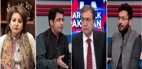 Hard Talk Pakistan (Will Jahangir Tareen Group Vote to PTI in Budget?) - 19th May 2021