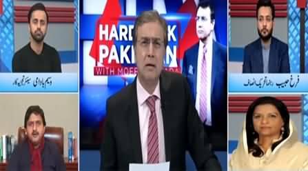Hard Talk Pakistan (Will PDM Resign, Senate Elections) - 17th December 2020