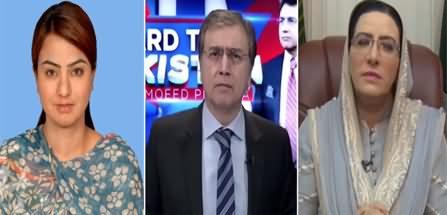 Hard Talk Pakistan (Will PMLN, PPP Resign?) - 8th December 2020