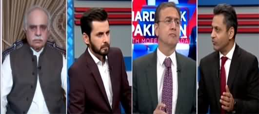 Hard Talk Pakistan (Will The World Accept Taliban Govt) - 2nd September 2021