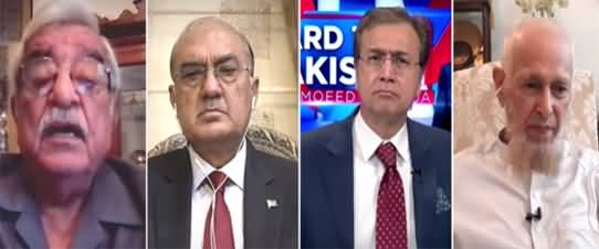 Hard Talk Pakistan (Will The World Recognise Israel?) - 14th September 2021