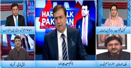 Hard Talk Pakistan With Dr Moeed Pirzada (Accountability) - 22nd September 2019