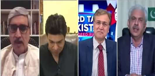 Hard Talk Pakistan with Dr Moeed Pirzada (How Effective PDM's New Strategy?) - 12th August 2021