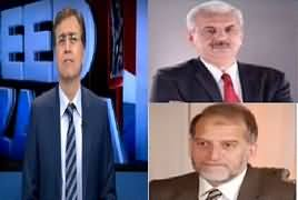 Hard Talk Pakistan With Moeed Pirzada (Commission To Probe Debt) - 14th June 2019
