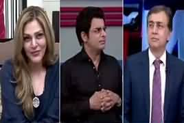 Hard Talk Pakistan With Moeed Pirzada (Differences in Sharif Family) - 23rd June 2019