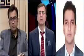 Hard Talk Pakistan With Moeed Pirzada (IMF Package) - 11th May 2019