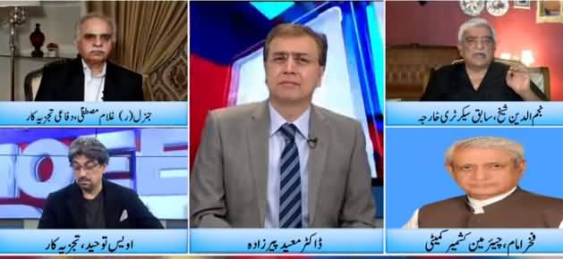 Hard Talk Pakistan With Moeed Pirzada (India's Aggression in Kashmir) - 4th August 2019