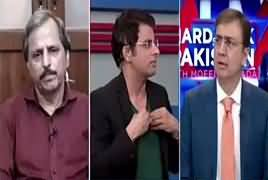 Hard Talk Pakistan With Moeed Pirzada (Maryam Nawaz Arrest) - 10th August 2019
