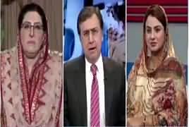 Hard Talk Pakistan With Moeed Pirzada (NAB Under Pressure) - 24th May 2019