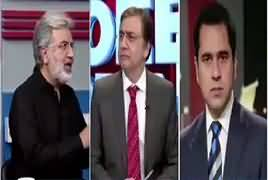 Hard Talk Pakistan With Moeed Pirzada (Opposition Vs Govt) - 26th July 2019