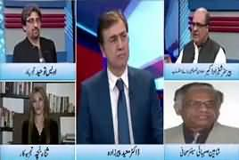 Hard Talk Pakistan With Moeed (Shahbaz Sharif Didn't Sent Notice to Dailymail?) - 28th July 2019