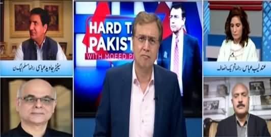 Hard Talk (Shahid Khaqan Abbasi's Misbehaviours) - 21st April 2021