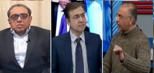 Hard Talk With (Challenges For Pakistan's Economy?) - 2nd January 2020