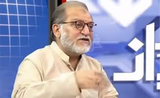 Harf e Raaz (18th Amendment, Fight Against Corona) - 18th June 2020