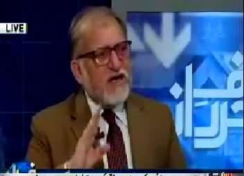 Harf e Raaz (Discussion on Latest Issues) - 22nd May 2017