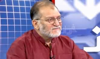 Harf e Raaz (911 And The Changed World) - 11th September 2019