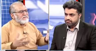 Harf e Raaz (A New Five Country Alliance Is Emerging) - 11th November 2020