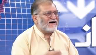 Harf e Raz (Afghan Peace Talks, Other Issues) - 2nd October 2019