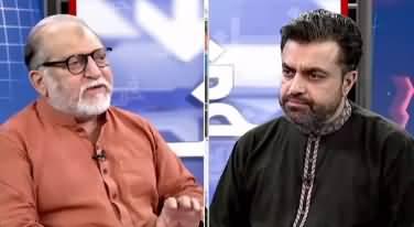 Harf e Raaz (Afghan Situation May Engulf Pakistan India) - 15th July 2021