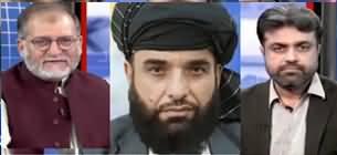 Harf e Raaz (Afghan Taliban, Way Forward) - 3rd October 2019