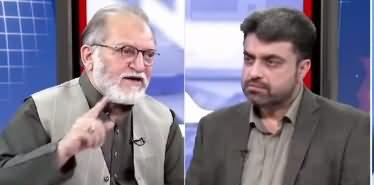 Harf e Raaz (Afghanistan: Focus of The World Politics) - 19th November 2020