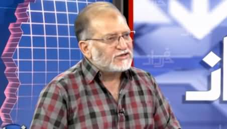 Harf e Raaz (Agenda of Imran Trump Talks) - 22nd July 2019