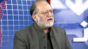 Harf e Raaz (All In The Row in Parliament) - 2nd January 2020