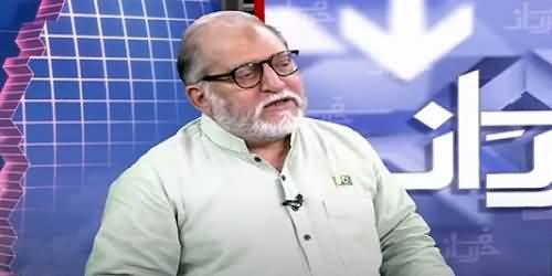 Harf e Raaz (America Used Pakistan for Afghan Peace Process) - 12th August 2021