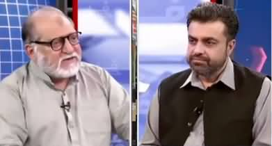 Harf e Raaz (An Accident But In A Strategic Area) - 14th July 2021