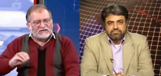 Harf e Raaz (Another Agenda of NGOs Given By West) - 11th February 2020