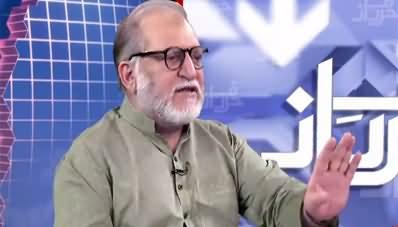 Harf e Raaz (Ayaz Sadiq Statement About Abhinandan) - 29th October 2020