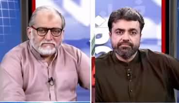 Harf e Raaz (Azad Kashmir Elections) - 20th July 2021