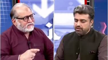 Harf e Raaz (Azad Kashmir Elections, Nothing New) - 26th July 2021