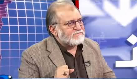 Harf e Raaz (Balochistan Insurgency) - 6th January 2021