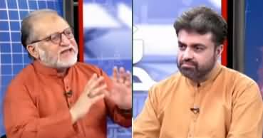 Harf e Raaz (BLA Plot of Terror Attack Failed) - 29th June 2020