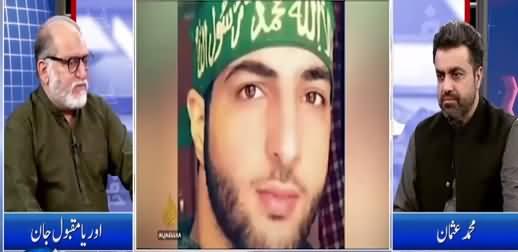 Harf e Raaz (Burhan Wani The Poster Boy of Kashmir) - 8th July 2021
