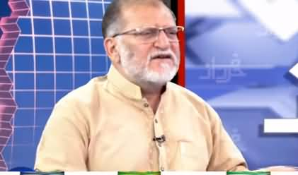 Harf e Raaz (Changing Power Centers of World) - 13th June 2019