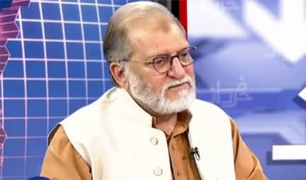 Harf e Raaz (Changing Situation in Middle East) - 16th February 2021